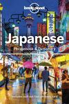 Japanese Phrasebook & Dictionary 9