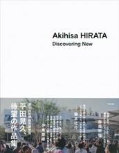 Homepage_18286.hirata.9784887063730_1