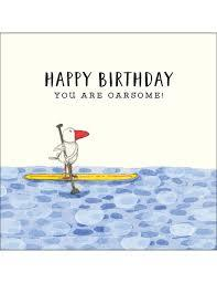 K220 You are Oarsome - Birthday Card