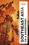 Southeast Asia on a Shoestring 19: Lonely Planet