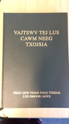 White Hmong Language Completed and Revised text