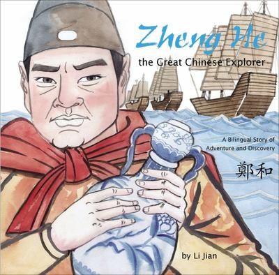 Zheng He, The Great Chinese Explorer: A Bilingual Story of Adventure and Discovery (Chinese & English)