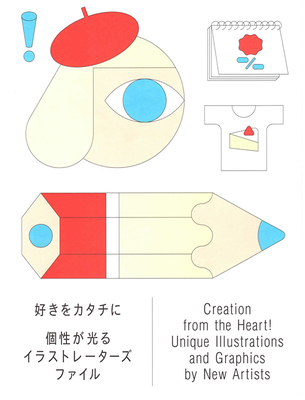 Creation from the Heart! Unique Illustrations and Graphics by New Artists