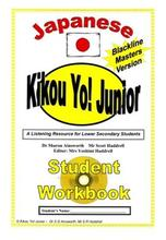 Homepage_kikou_yo_junior