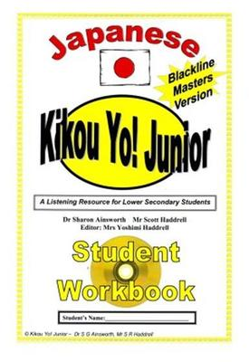 Kikou Yo! Junior Student Book: Blackline Masters