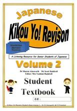Homepage_kik_revision_2