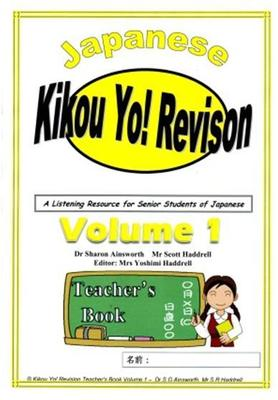 Large_revision_1_tb