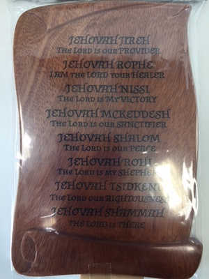 Jehovah Plaque