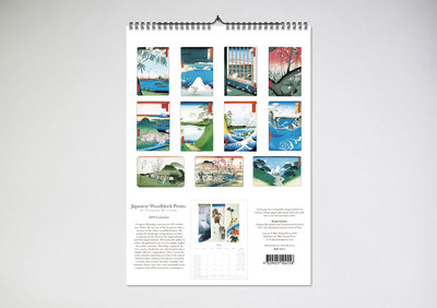 2019 Japanese Woodblock Prints Wall Calendar BIP0015