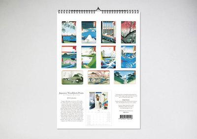 2020 Japanese Woodblock Prints Wall Calendar (BIP 0015)
