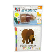 Eric Carle Brown Bear Bath Book & Squirter