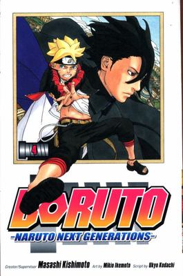 Boruto Vol 4 Naruto Next Generations