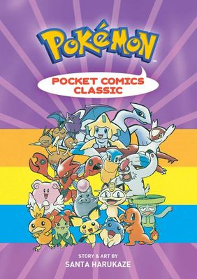 Pokémon Pocket Comics: Classic
