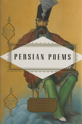 Persian Poems