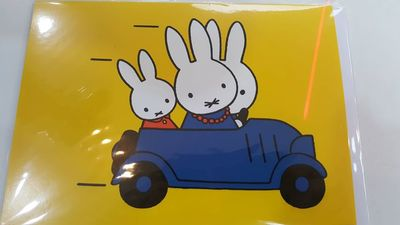 Miffy Family in Blue Car - blank card