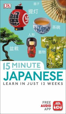 15-Minute Japanese