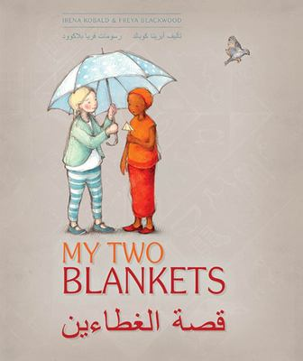 My Two Blankets (Arabic and English)