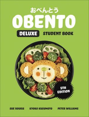 Obento Deluxe Student Book with 1 Access Code for 26 Months (5e)