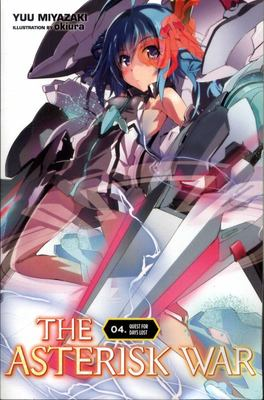 Asterisk War, LN Vol. 4