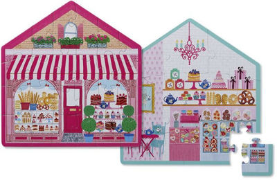Sweet Shop Double Sided 24 pc Puzzle