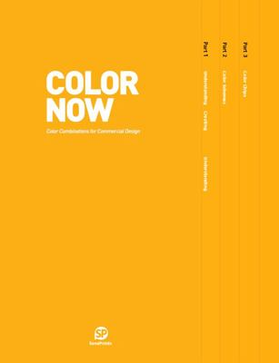 Color Now - Color Combinations for Commercial Design