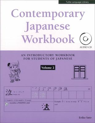 Contemporary Japanese Workbook Volume 2 - (Audio CD Included)