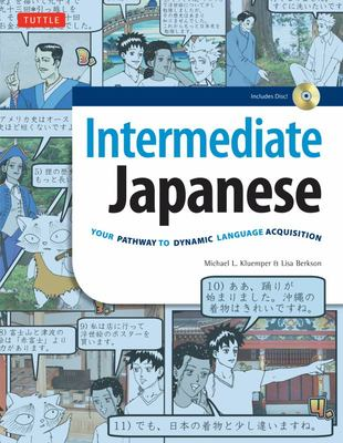 Intermediate Japanese - Your Pathway to Dynamic Language Acquisition