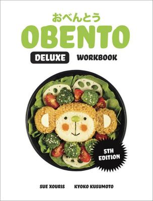 Obento Deluxe Workbook with 1 Access Code for 26 Months (5e)
