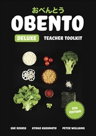 Obento Deluxe Teacher Toolkit with 1 Access code for 48 Months (5e)