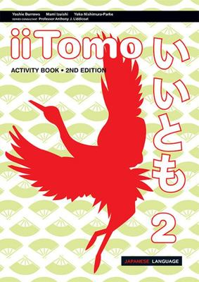iiTomo 2 Activity Book (2e)