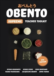 Obento Supreme Teacher Toolkit with 1 Access Code for 48 Months (5e)