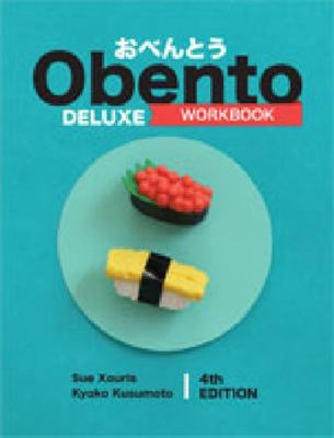 Obento Deluxe - Workbook + CD 4Ed - Cengage