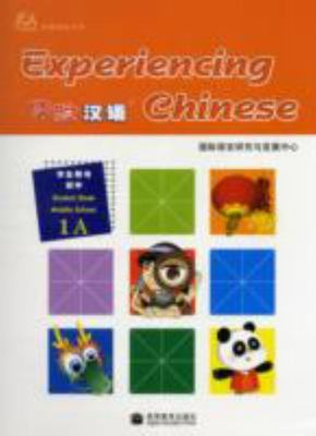 Experiencing Chinese - Middle School Student Book