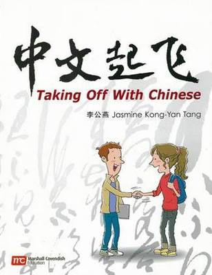 Taking off with Chinese