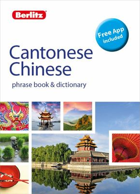 Cantonese Chinese Phrase Book and Dictionary - Berlitz