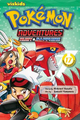 Pokemon Adventures: 17