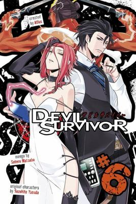 Devil Survivor Vol.06