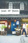 Soul of Tokyo - A Guide to Exceptional Experiences