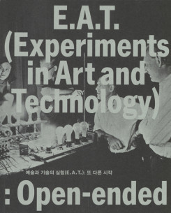 EAT - Experiments In Art And Technology