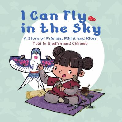 I Can Fly in the Sky - A Story Told in English and Chinese
