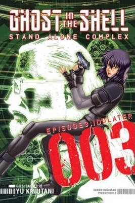 Ghost in the Shell: Stand Alone Complex: v. 3