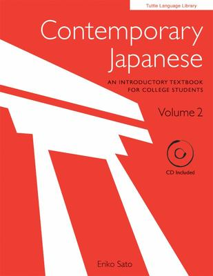 Contemporary Japanese Volume 2 - An Introductory Textbook for College Students (Audio CD Included)