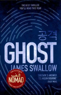 Ghost (Rubicon #3) PB