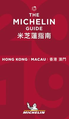 Red Guide Hong Kong Restaurants and Hotels