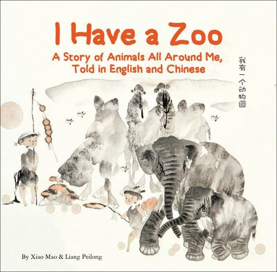 I Have a Zoo - A Story Told in English and Chinese