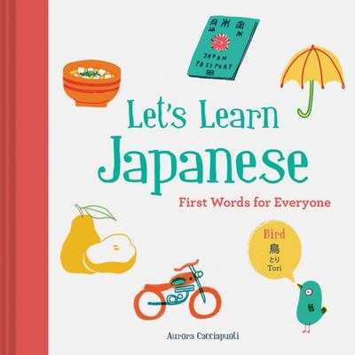 Let's Learn Japanese - First Words for Everyone