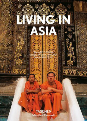 Living in Asia - Volume 1 (Living in Southeast Asia)
