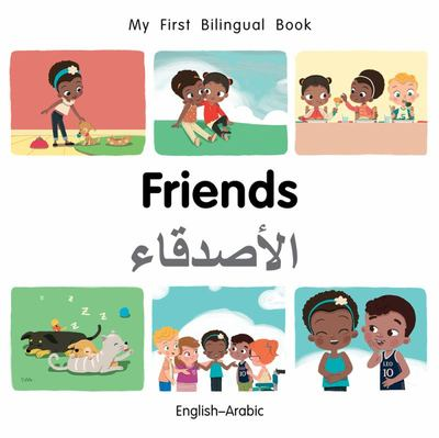 Friends (Arabic & English)