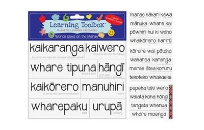 Words used on the Marae: Maori (Magnetic Learning Resources)