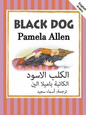 Black Dog - Arabic and English